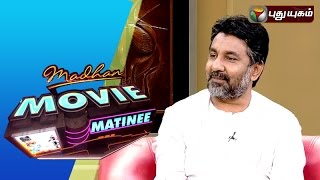 Manithan Movie Director I. Ahmed in Madhan Movie Matinee | 03/05/2016 | Puthuyugam TV