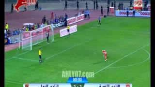 ركلات الترجيح وفوز الأهلي على الافريقي التونسي في اياب الكونفدرالية دور 16 عام 2015