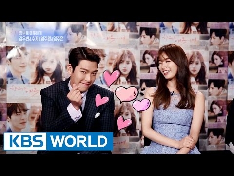 Interview with Kim Woobin, Suzy, Lim Juhwan, Lim Jueun [Entertainment Weekly  2016.07.11]