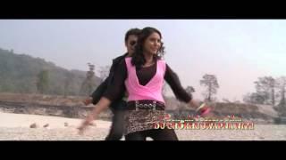 Promo of Du Chokhe Swapno Niya Rajbanshi / Bengali Film 2016