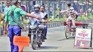 মোটরসাইকেল মালিকদের জন্য দুঃসংবাদ জানালো বাংলাদেশ সরকার | Motorbikes in Bangladesh