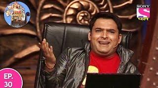 Kahani Comedy Circus Ki - कहानी कॉमेडी सर्कस की - Episode 30 - 25th June, 2017