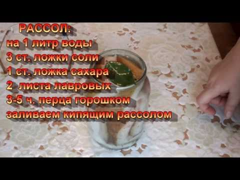 Рецепт как вкусно посолить сало в рассоле