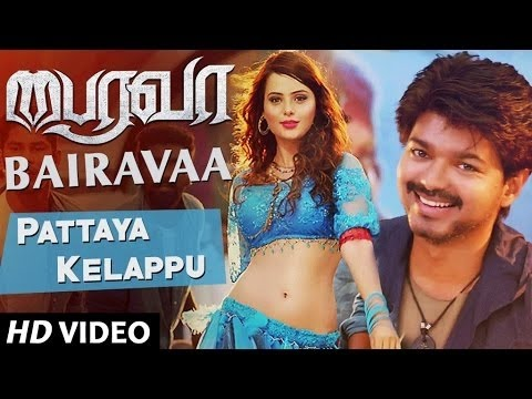 Pattaya Kelappu Full Video Song | Bairavaa Video Songs | Vijay, Keerthy Suresh | Santhosh Narayanan