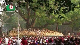 Boishakh Celebrition At Chayanot Borsoboron | Beauty | 14April17