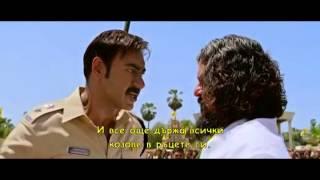 Singham Returns - clip 4