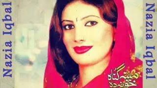 Nazia Iqbal New Song 2016 Chashme Badoor