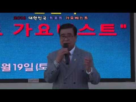 가수 김영