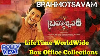 BRAHMOTSAVAM 2016 South Indian Movie LifeTime WorldWide Box Office Collection Hit or Flop