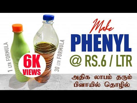 Phenyl Making Business In Tamil குறைந்த முதலீடு அதிக இலாபம் Rs.6 லி Original Formula Flavorish