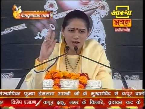 Xxx Mp4 Hemlata Shastri Ji Bhagwat Khatha Live Astha 3gp Sex