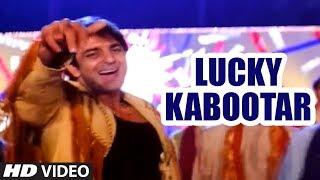 Lucky Kabootar [Full HD Song] | Daag | Sanjay Dutt