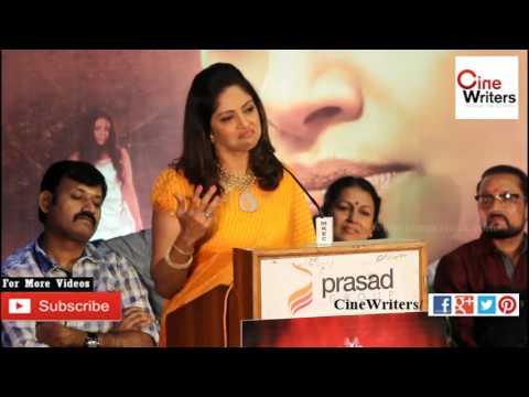 Evergreen Actress Nadhiya speech at ThiraikkuVaradhaKadhai Movie Audio Launch
