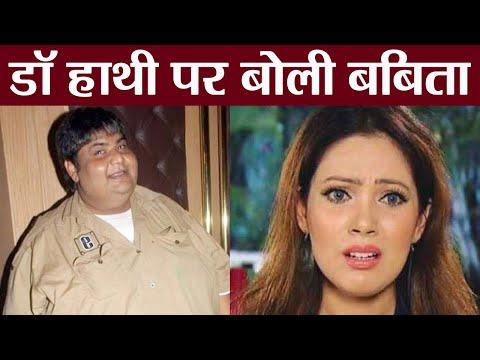 Xxx Mp4 Taarak Mehta Ka Ooltah Chashmah Dr Hathi Munmun Dutt Aka Babita REACTS FilmiBeat 3gp Sex