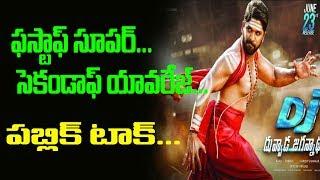 Dj Duvvada Jagannadham Public Talk | Dj Movie Public Review | Allu Arjun | Pooja Hegde |Dil Raju
