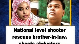 National level shooter rescues brother-in-law, shoots abductors - Delhi News