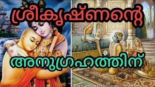 BhagavathaparayanamMeenadu Santhakumar 3