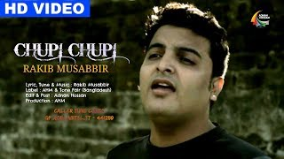 Chupi Chupi By Rakib Musabbir | Official Music Video | Bangla New Song 2017