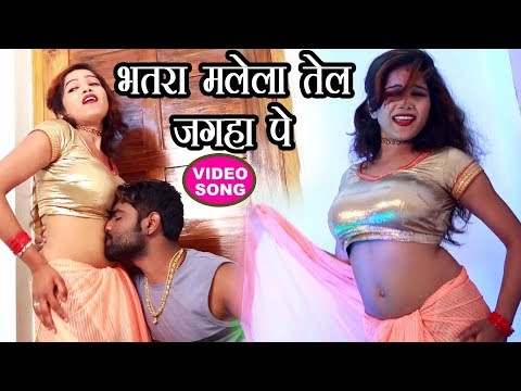 Xxx Mp4 भोजपुरिया मरद मेहरारू स्पेशल VIDEO SONG Khatra Wala Jagaha Titu Remix Bhojpuri Songs 2018 3gp Sex