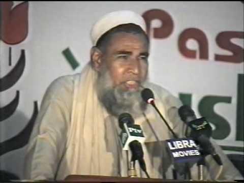 first world pushto mushaira in hazara uni pakistan 22 33.mpg