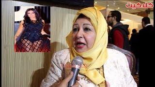 رد الفنانة عفاف شعيب على فستان الفنانة رانيا يوسف المثير للجدل بمهرجان القاهرة