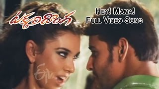 Hey! Mama! Full Video Song | Takkari Donga | Mahesh Babu | Bipasha Basu | Lisa Ray | ETV Cinema