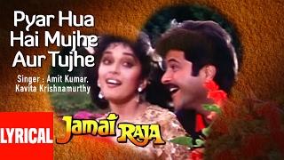 Pyar Hua Hai Mujhe Aur Tujhe Lyrical Video | Jamai Raja | Anil Kapoor, Madhuri Dixit