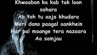 (Murder 2) Hale dil song with lyrics