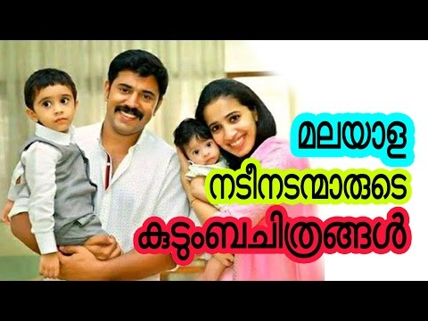 Xxx Mp4 Family Photos Of Malayalam Film Stars 2016 3gp Sex
