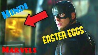 Marvels Easter Eggs l Captain America Civil War l Hindi l HD