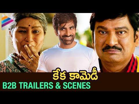 Xxx Mp4 Raja The Great Movie Back 2 Back Comedy Trailers Ravi Teja Mehreen Telugu Filmnagar 3gp Sex