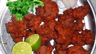 How to Make CHICKEN KABAB Recipe in Telugu