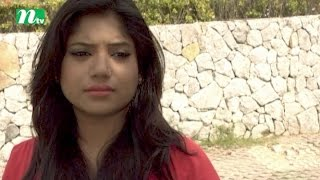 Bangla Drama Serial - Ochena Protibimbo   Episode 59   Mosharraf karim   Mishu sabbir   Mahfuz