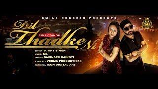Rimpy Singh II Dil Thadke Ni II Smile Music Records II New Punjabi Song 2016