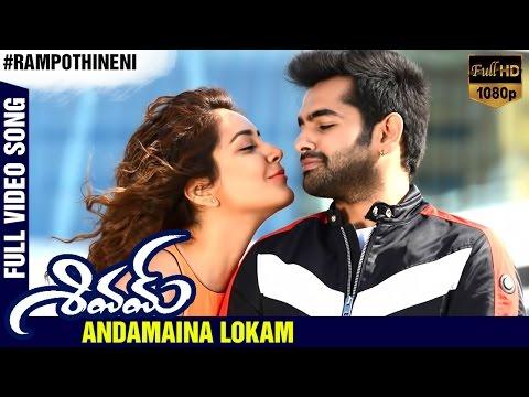 Xxx Mp4 Andamaina Lokam Full Video Song Shivam Telugu Movie Ram Raashi Khanna Devi Sri Prasad 3gp Sex