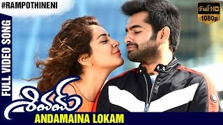 Andamaina Lokam Full Video Song | Shivam Telugu Movie | Ram | Raashi Khanna | Devi Sri Prasad