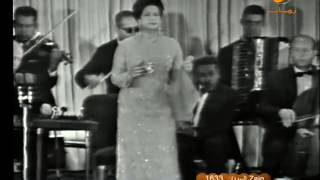 Oum Kalthoum Al-Atlal (The Ruins) English Subtitles