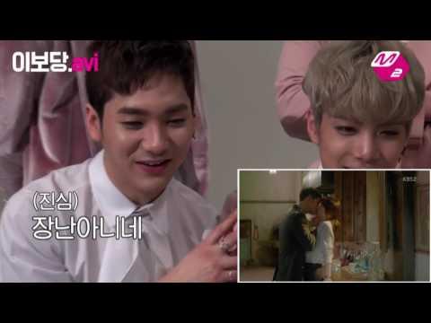 Ini Reaksi Idol Korea Saat Melihat Adegan Ciuman Di Drama korea