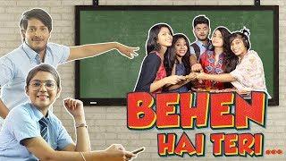 Behen Hai Teri || Raksha Bandhan Special || Nazar Battu Productions