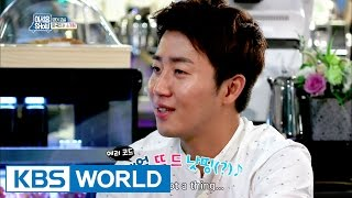 Blind date with a foreigner [Talents For Sale / 2016.08.10]