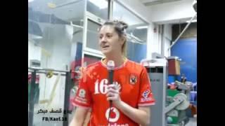 لما تسمع تينارا لاعبة الأهلي البرازيلية بتغني مهرجان يالا بينا 😄😂