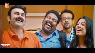 Angry Babies in Love Malayalam Movie Comedy Scene |  #AnoopMenon #Bhavana #AmritaOnlineMovies