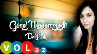 Gunel Mehemmedli - Dalgalar