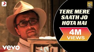 Lucky Ali - Tere Mere Saath