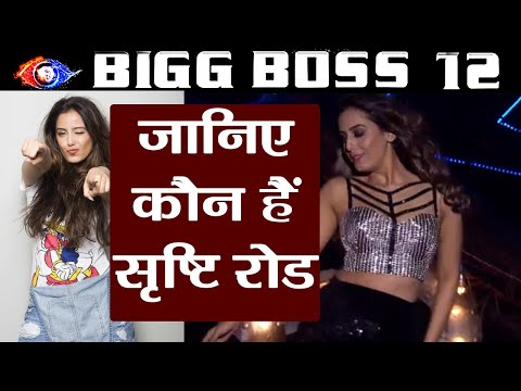 Xxx Mp4 Bigg Boss 12 Srishty Rode Is An Amazing Dancer Too Unknown Facts Biography FilmiBeat 3gp Sex