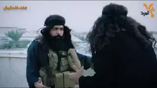 تحشيش على الدواعش ... يارب انصر العراق