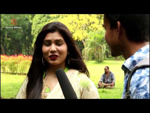 Xxx Mp4 PATAKA পটাকা Public Reaction Nusraat Faria Award Wining Bangla Song 2018 3gp Sex
