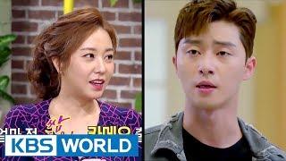 """Jo Miryung, """"Park Seojun shines even when he"""