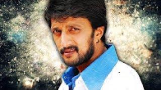 Sudeep l Latest 2017 Action Ka King South Dubbed Hindi Movie HD - Sabse Bada Mavali