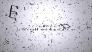 [Subs+Lyrics] The Words of Sound [Hatsune Miku]